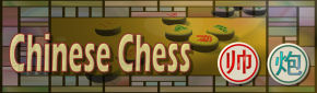 PlayPhone - Chinese Chess Pro V